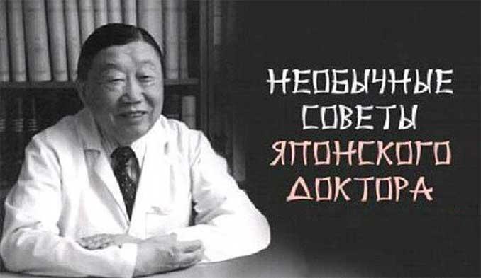 Советы доктора Вонга, которые не вписываются ни в какие рамки!